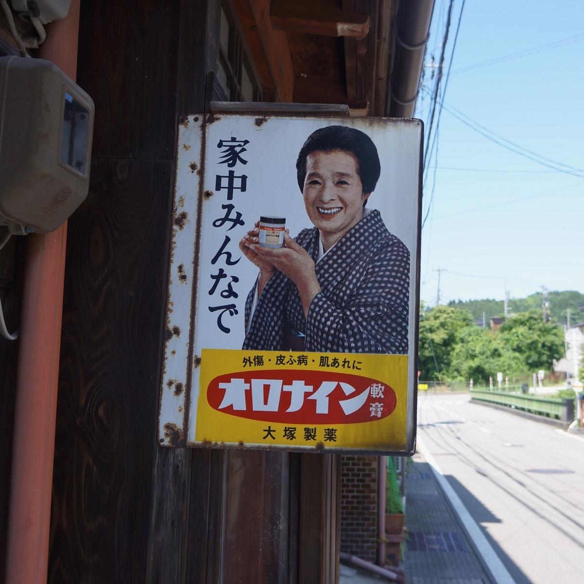 f:id:fukuitabi:20190714074506j:plain