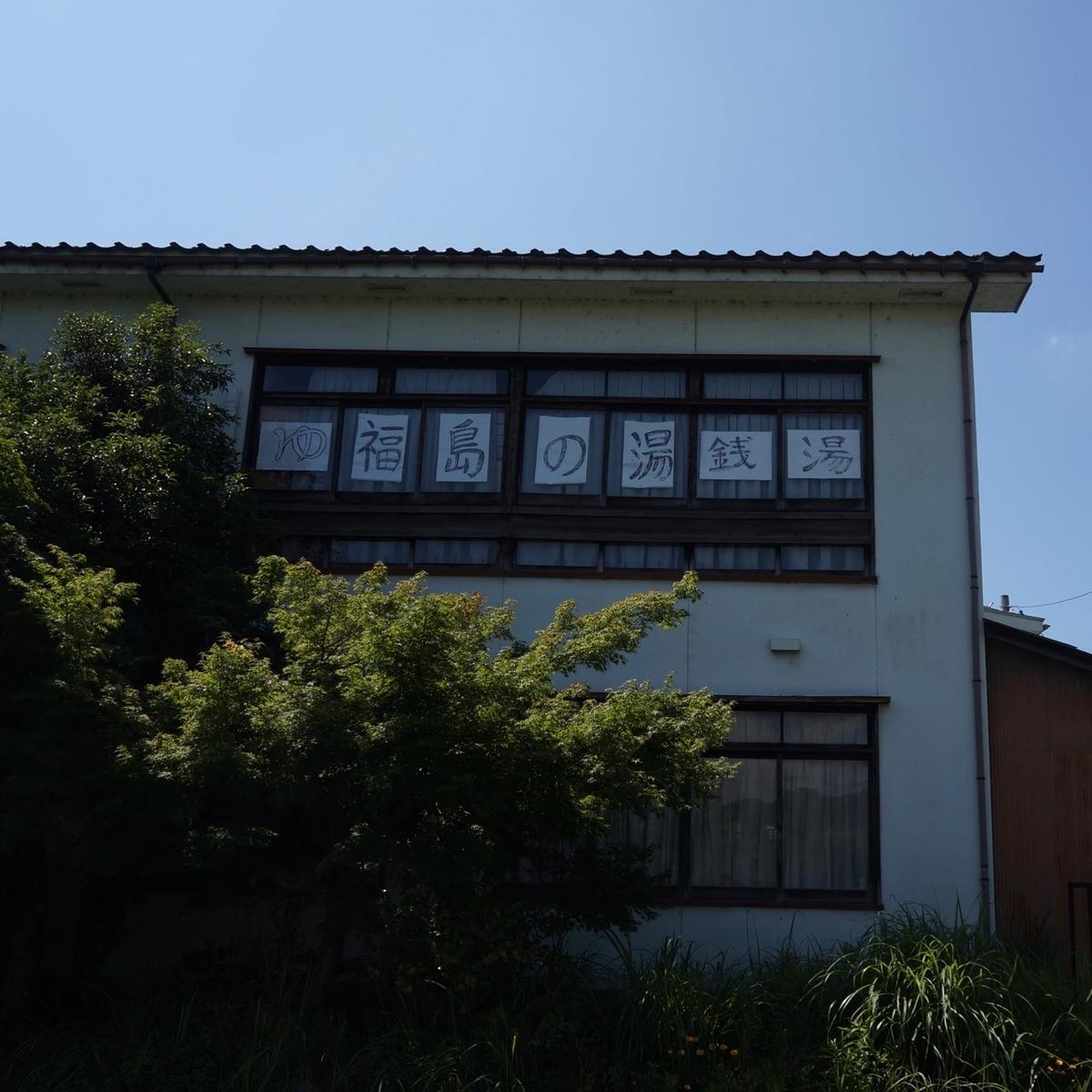 f:id:fukuitabi:20190714074548j:plain