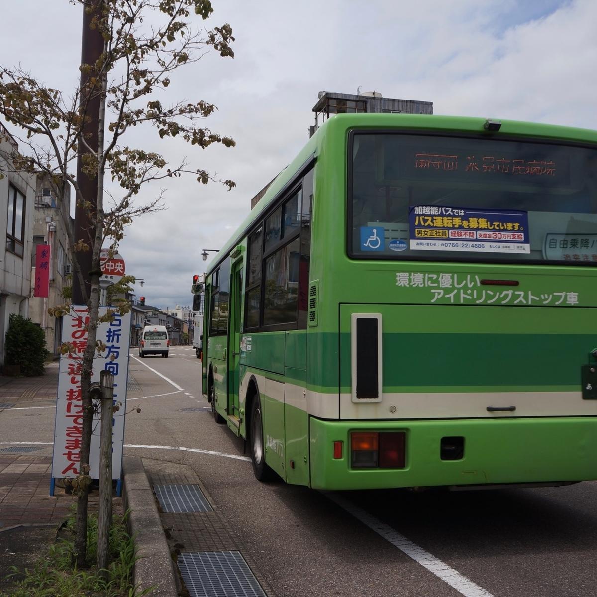 f:id:fukuitabi:20190714191938j:plain