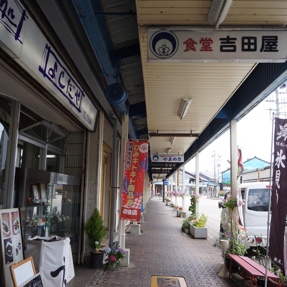 f:id:fukuitabi:20190714192437j:plain