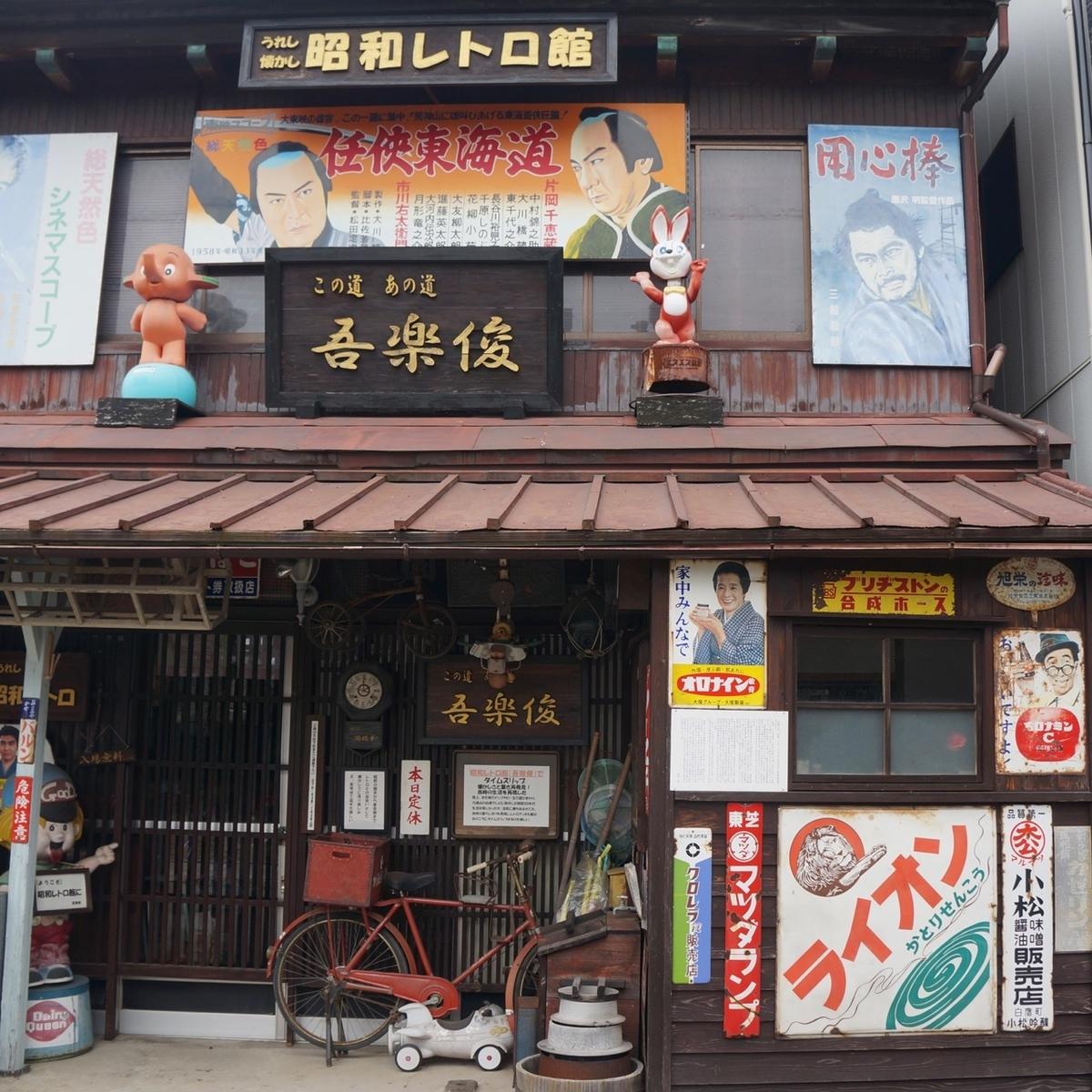 f:id:fukuitabi:20190726120843j:plain
