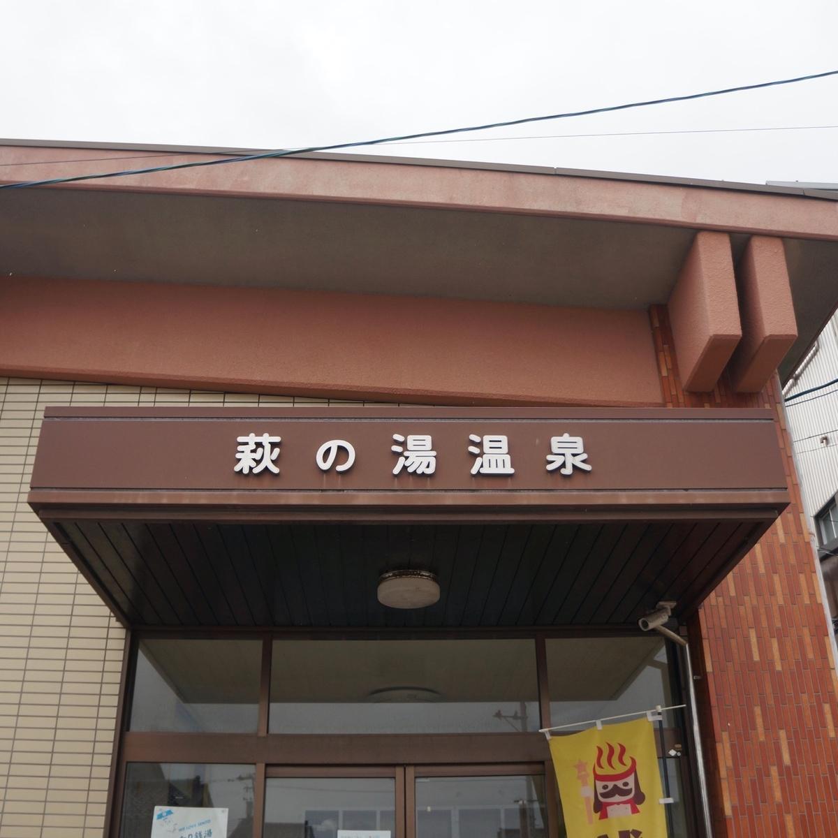 f:id:fukuitabi:20190726121000j:plain