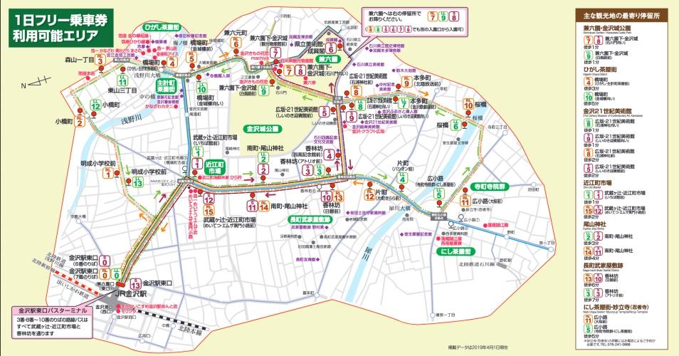 f:id:fukuitabi:20190802160156j:plain