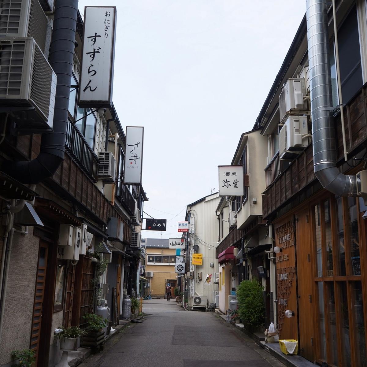 f:id:fukuitabi:20190802171153j:plain