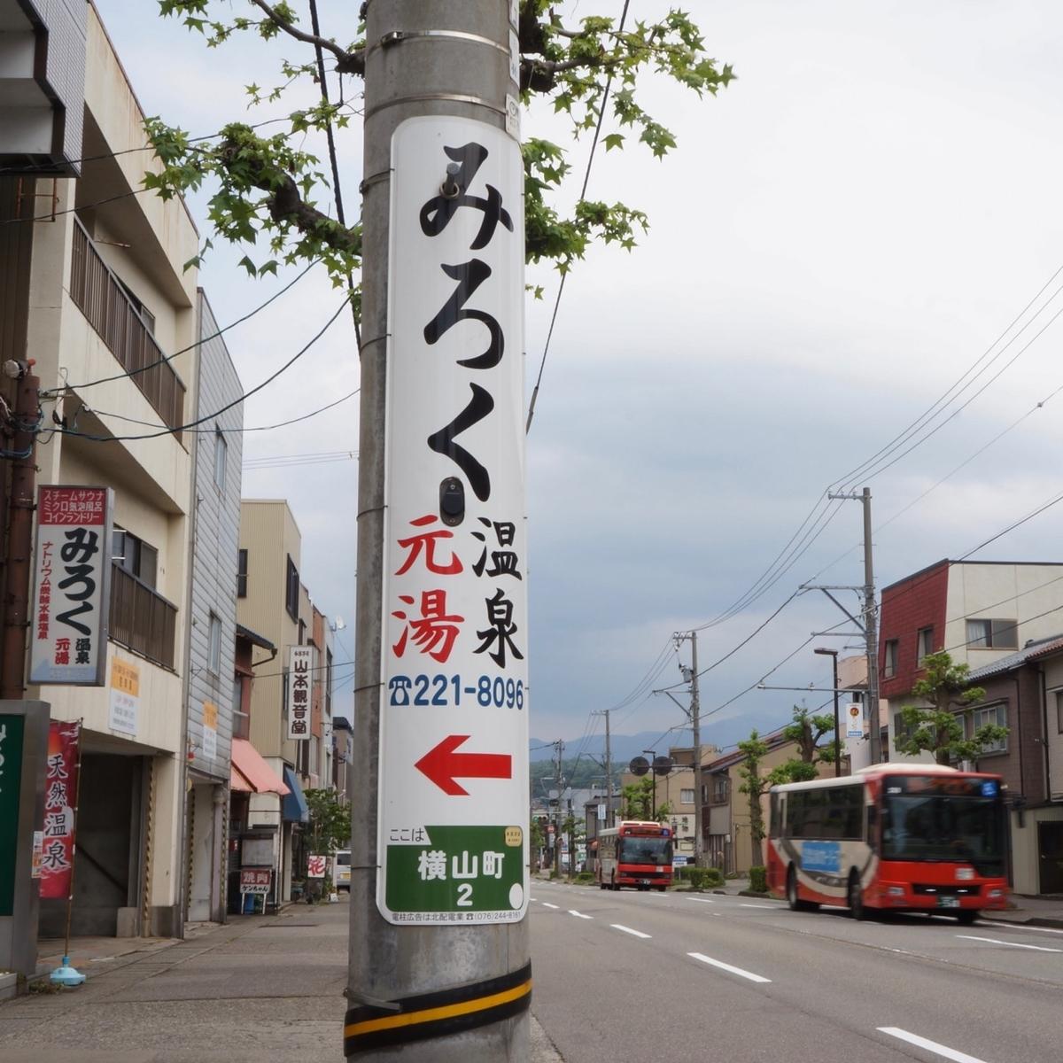 f:id:fukuitabi:20190802171741j:plain
