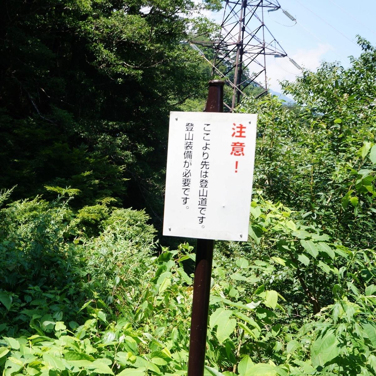 f:id:fukuitabi:20190809114504j:plain