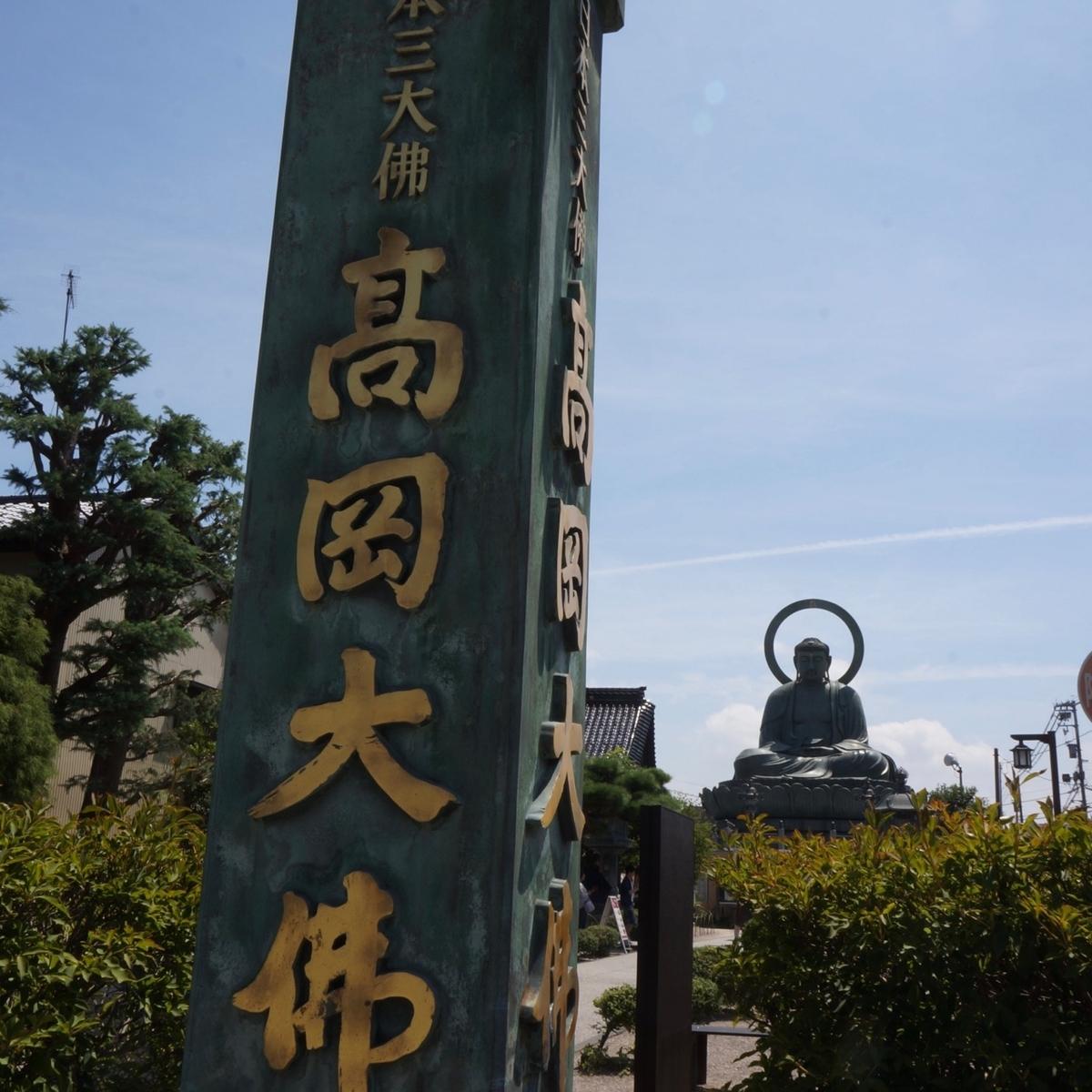 f:id:fukuitabi:20190816111517j:plain