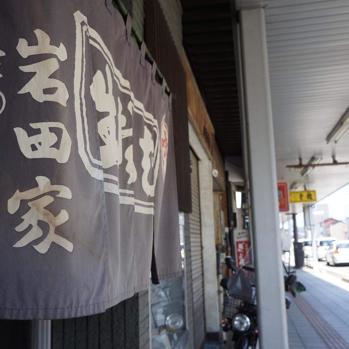 f:id:fukuitabi:20190816111706j:plain