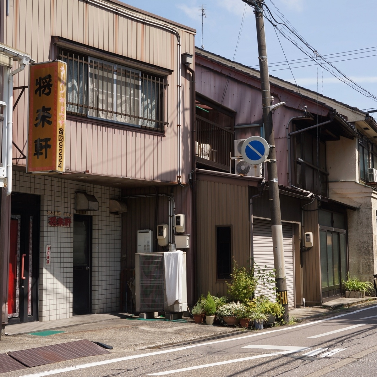 f:id:fukuitabi:20190816111939j:plain