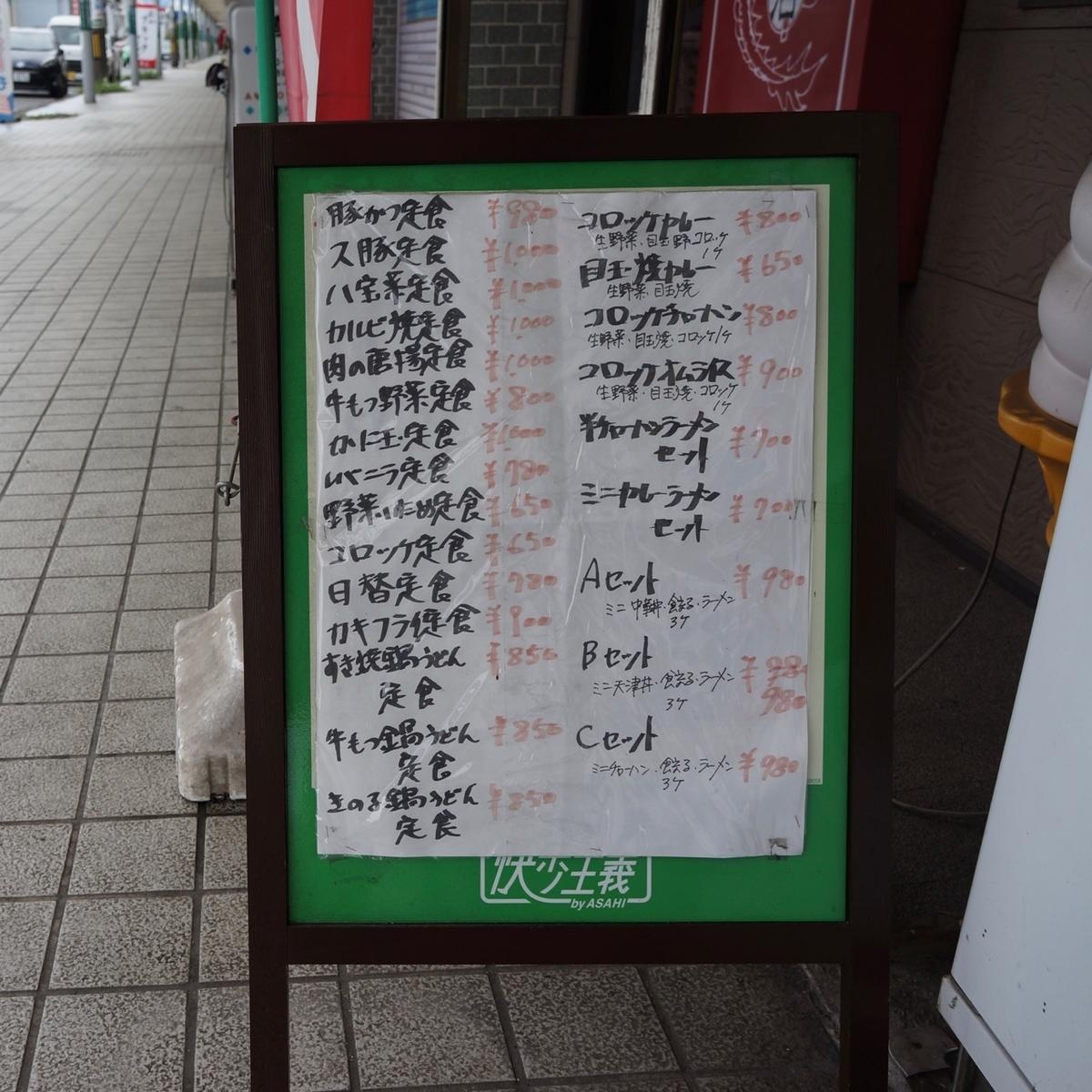 f:id:fukuitabi:20190823141647j:plain