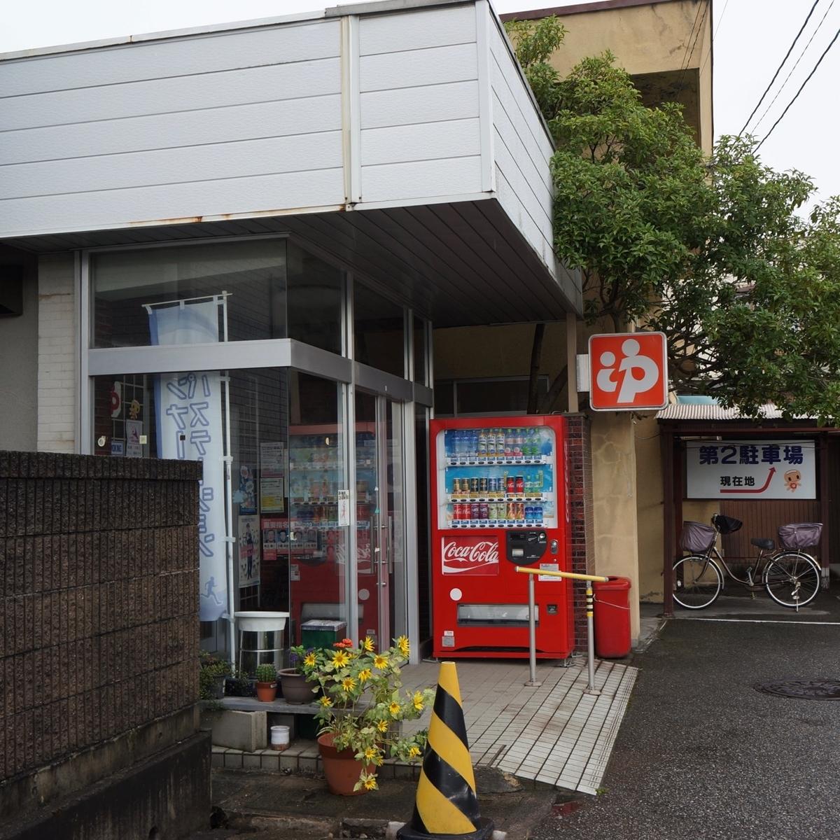 f:id:fukuitabi:20190823142046j:plain