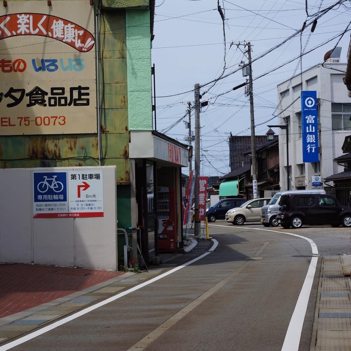 f:id:fukuitabi:20190830141125j:plain