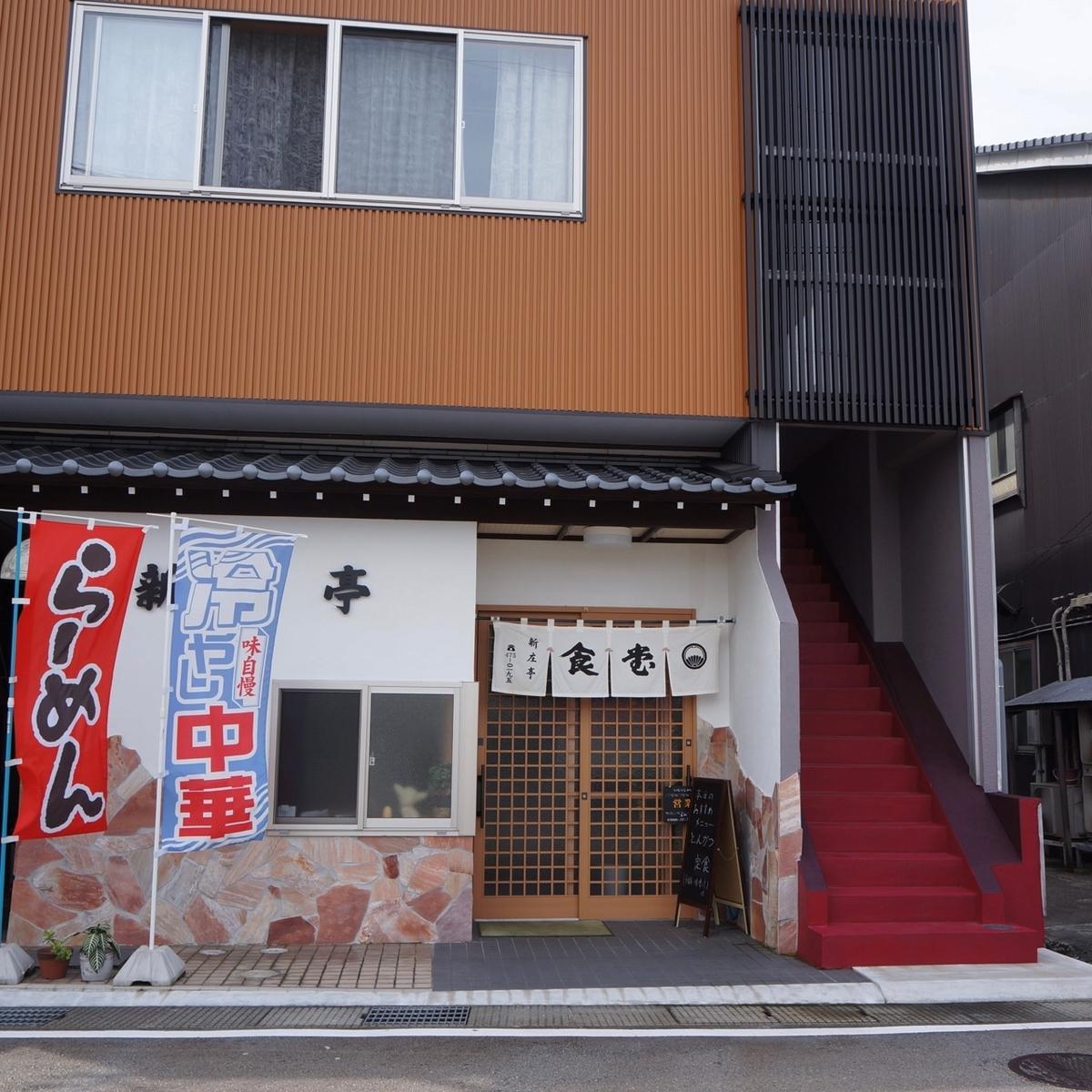 f:id:fukuitabi:20190830141149j:plain