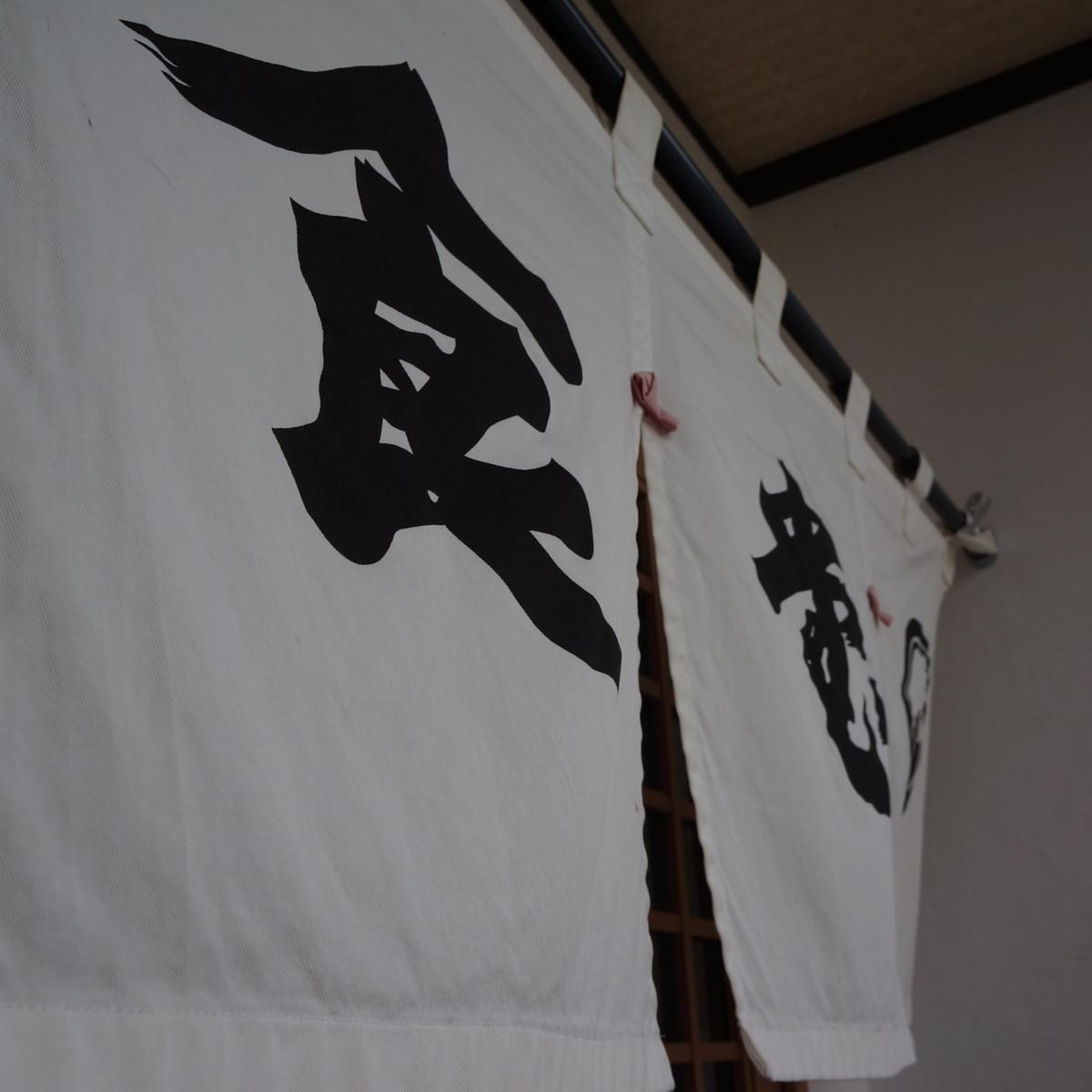 f:id:fukuitabi:20190830141443j:plain