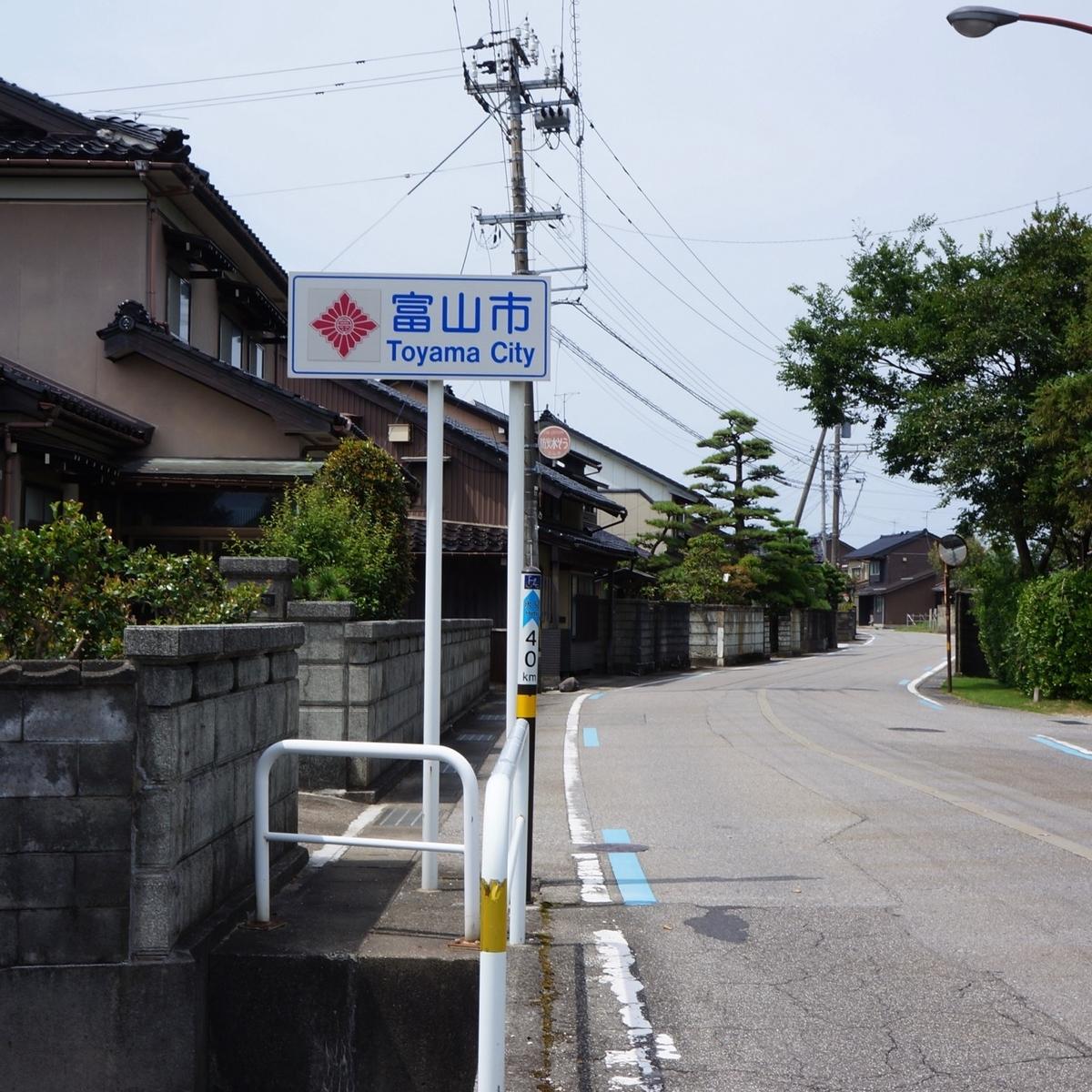 f:id:fukuitabi:20190830141611j:plain
