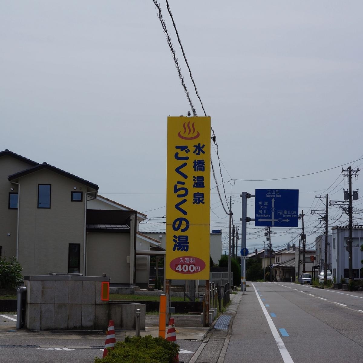 f:id:fukuitabi:20190830141705j:plain