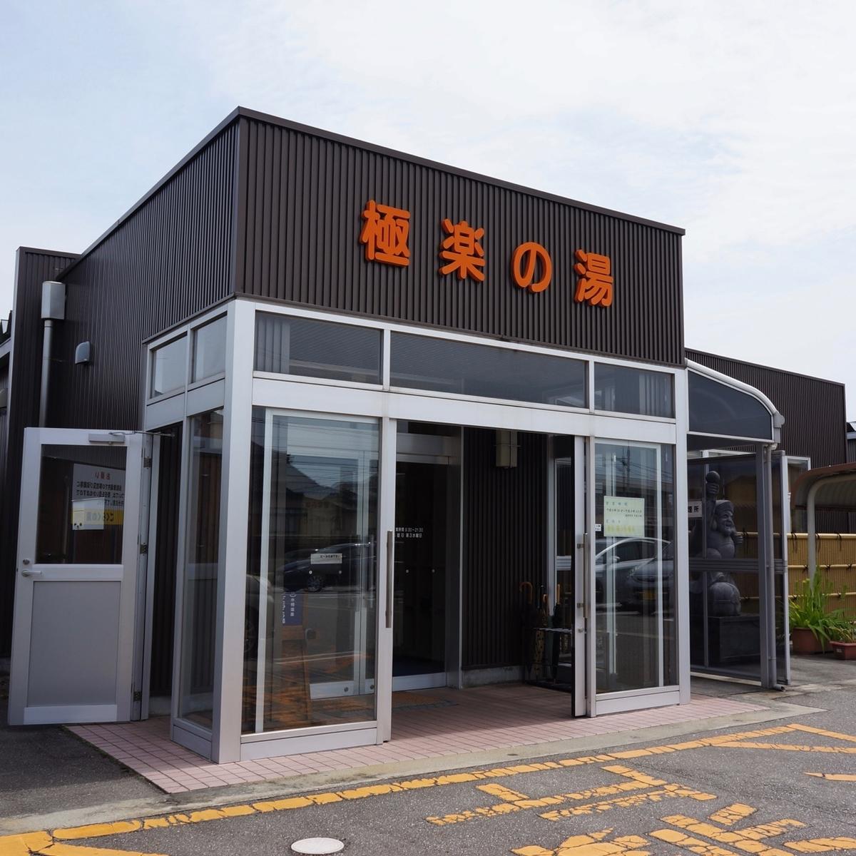 f:id:fukuitabi:20190830141741j:plain