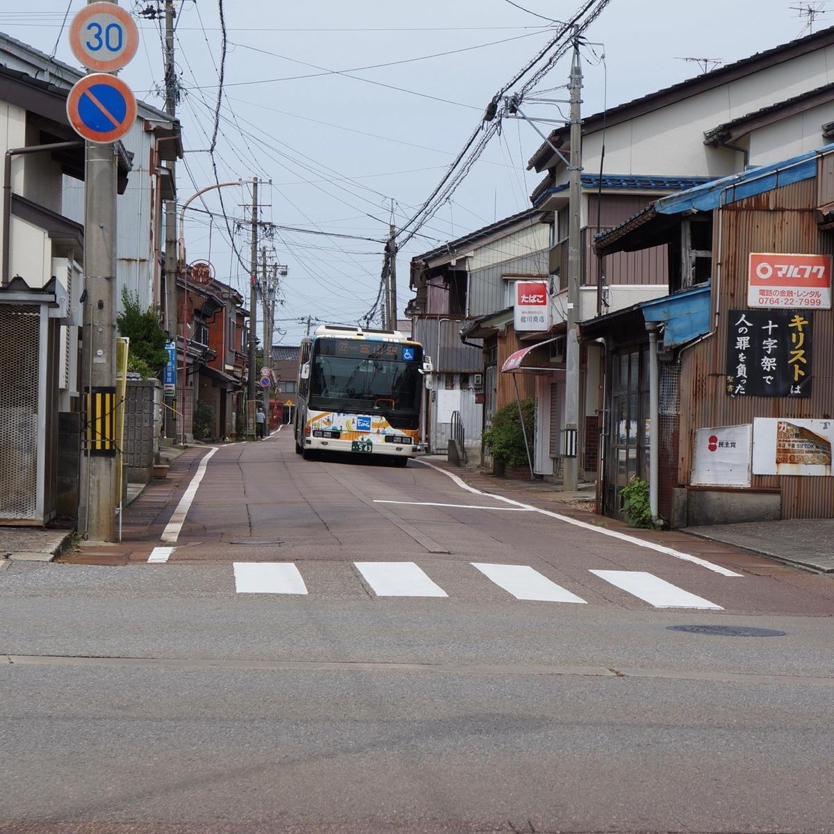 f:id:fukuitabi:20190830141923j:plain