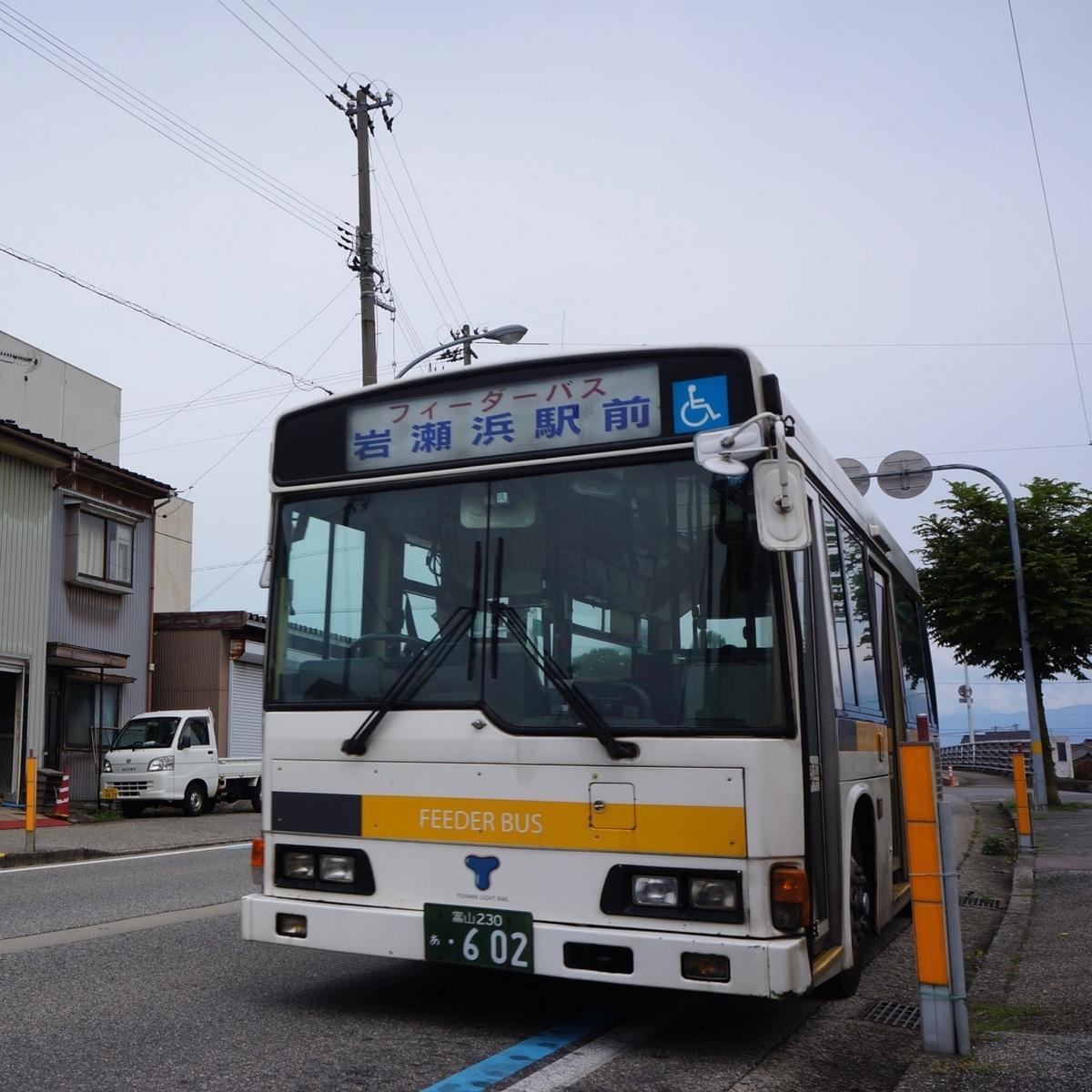 f:id:fukuitabi:20190830142215j:plain
