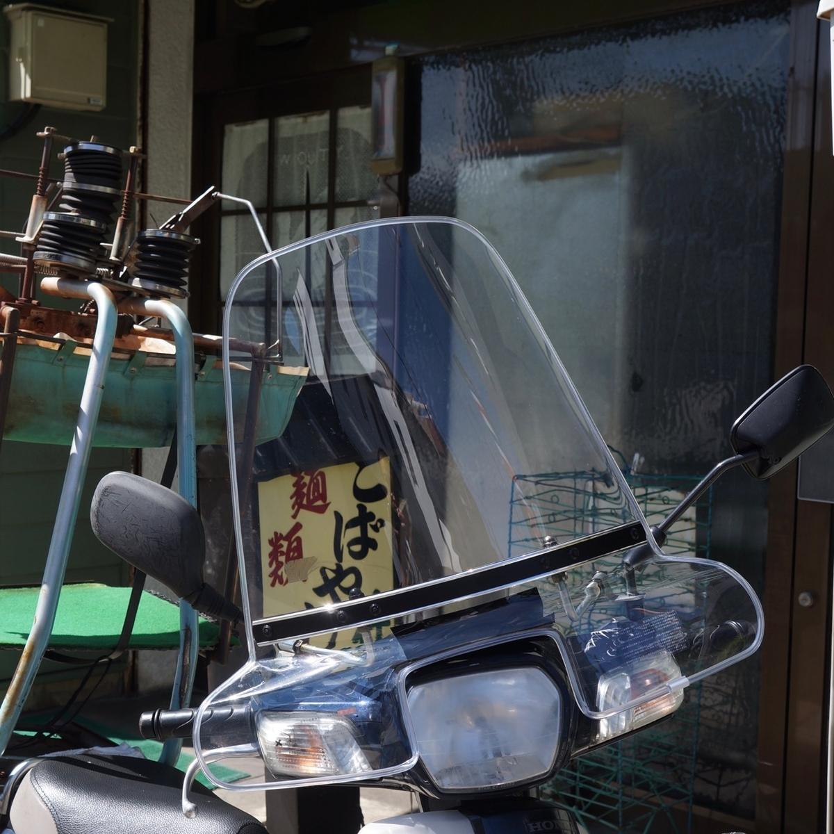f:id:fukuitabi:20190907082142j:plain