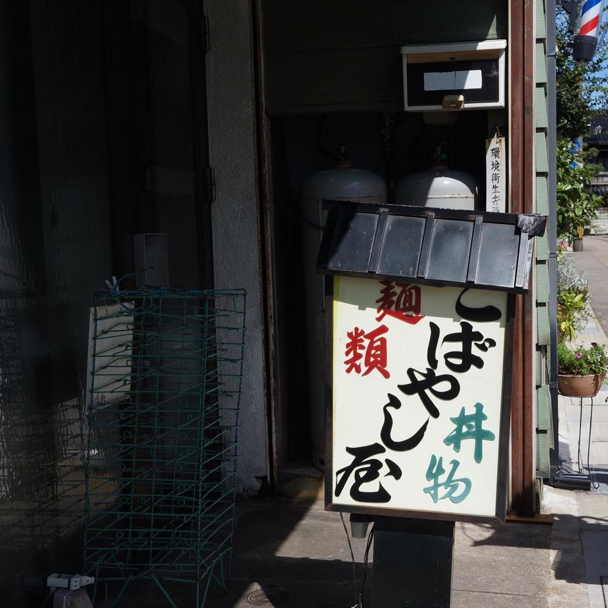 f:id:fukuitabi:20190907082353j:plain