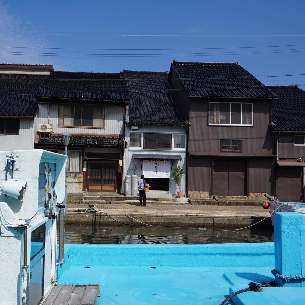 f:id:fukuitabi:20191005204704j:plain