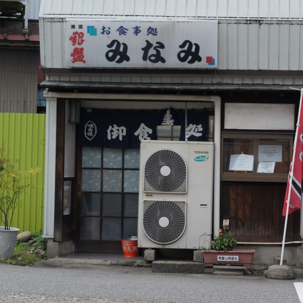 f:id:fukuitabi:20191012192530j:plain