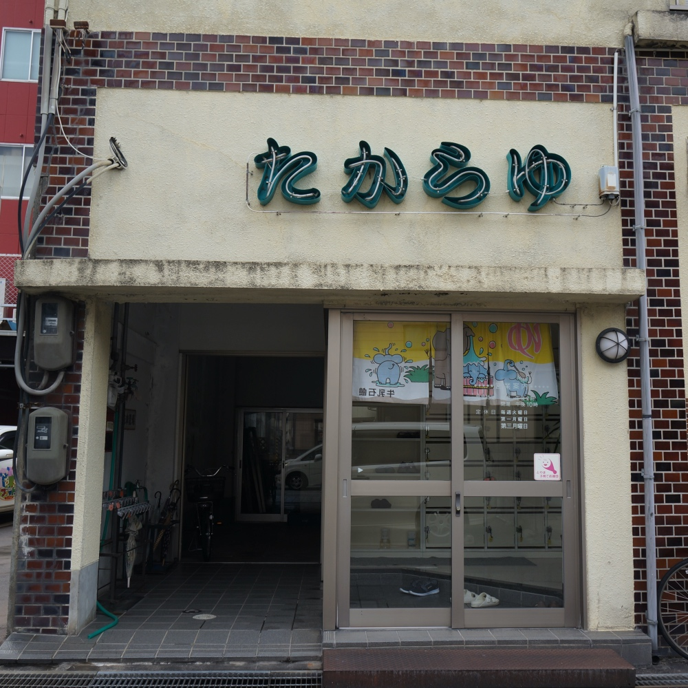 f:id:fukuitabi:20191012193034j:plain