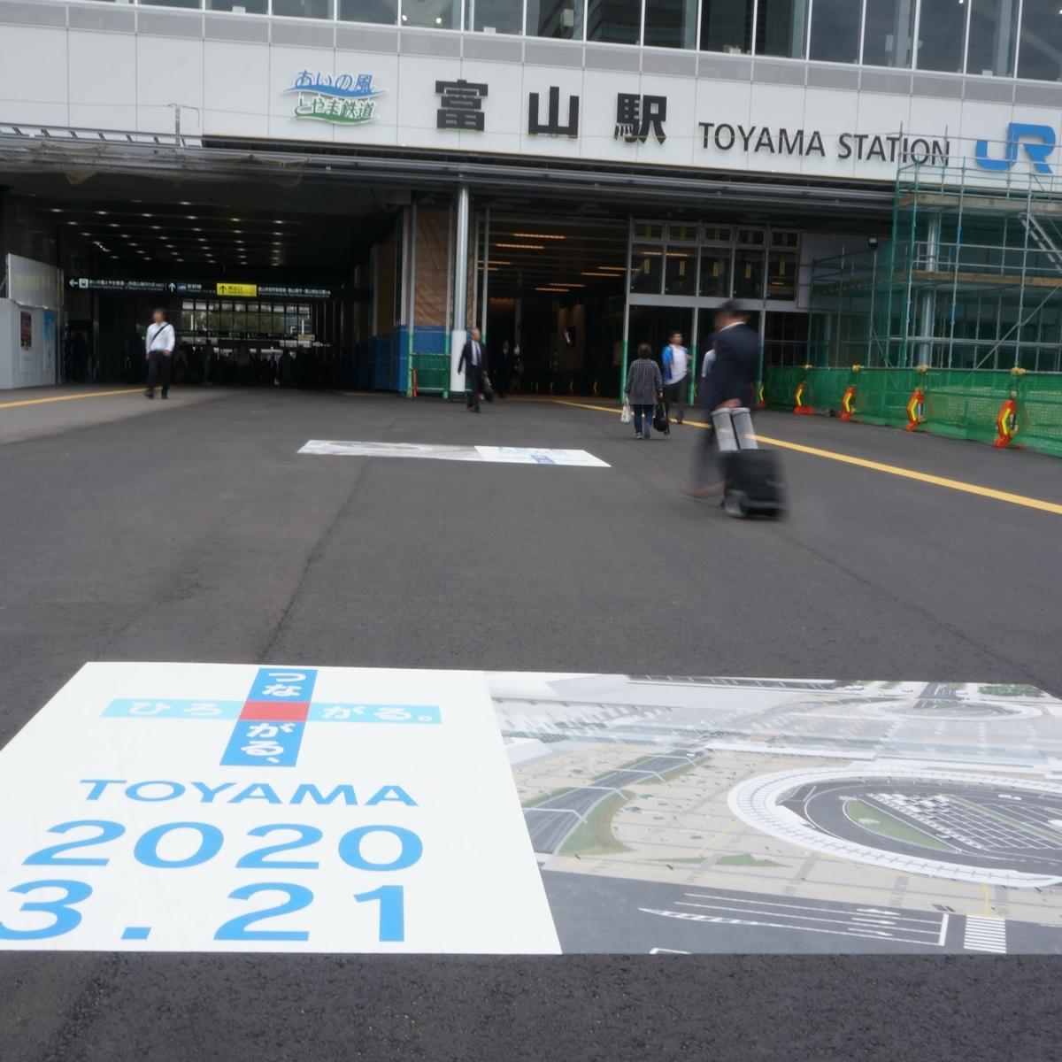 f:id:fukuitabi:20191012193343j:plain