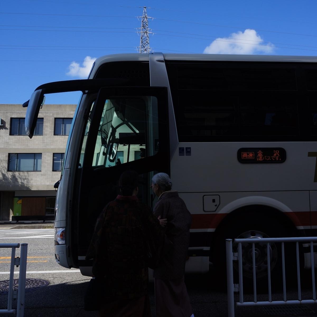 f:id:fukuitabi:20191026100524j:plain