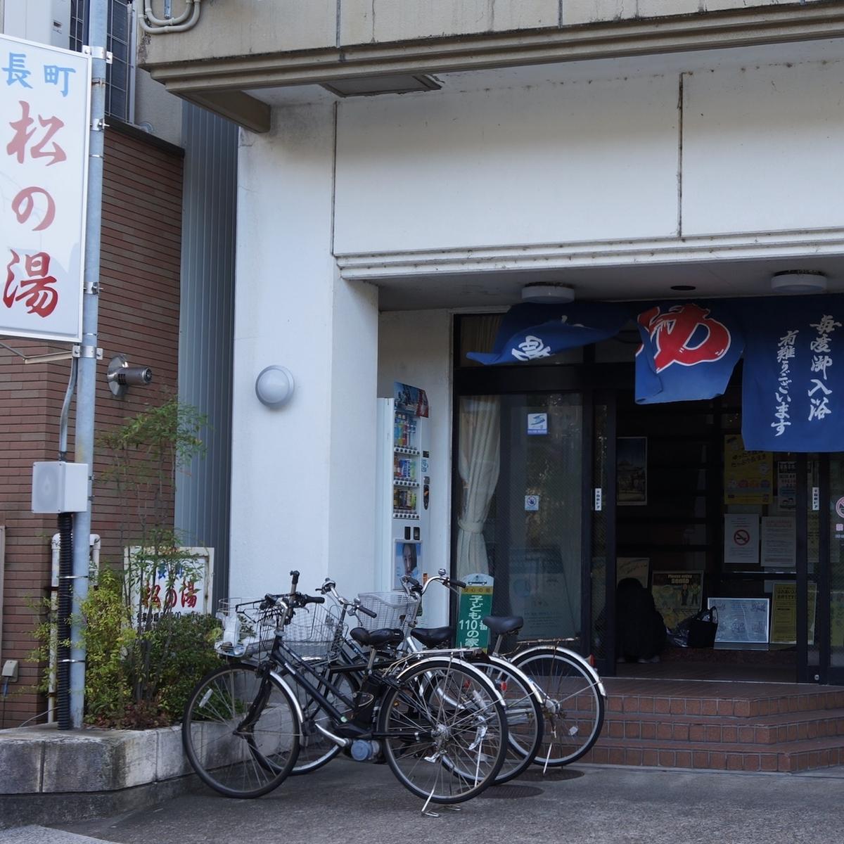 f:id:fukuitabi:20191026101401j:plain