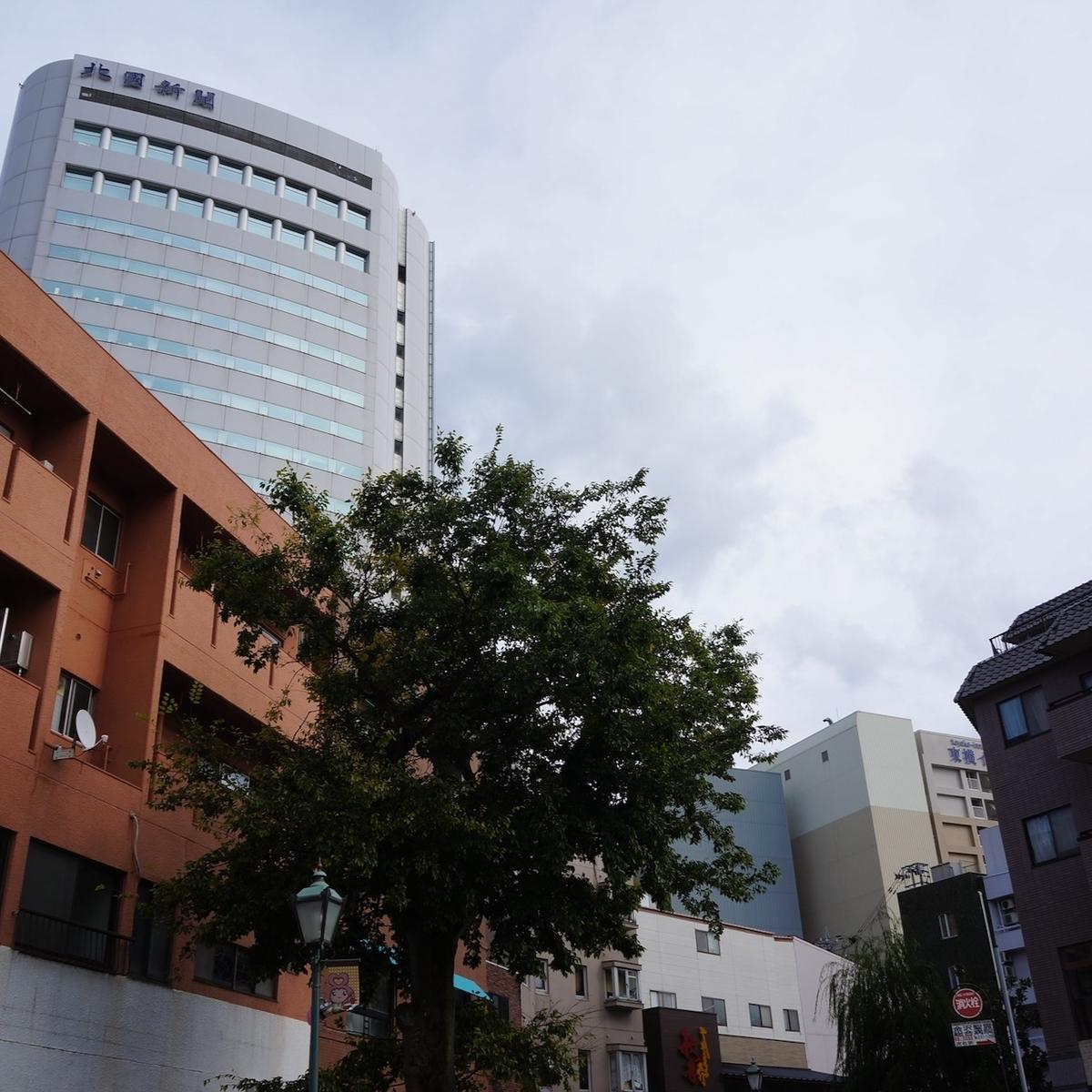 f:id:fukuitabi:20191026101445j:plain