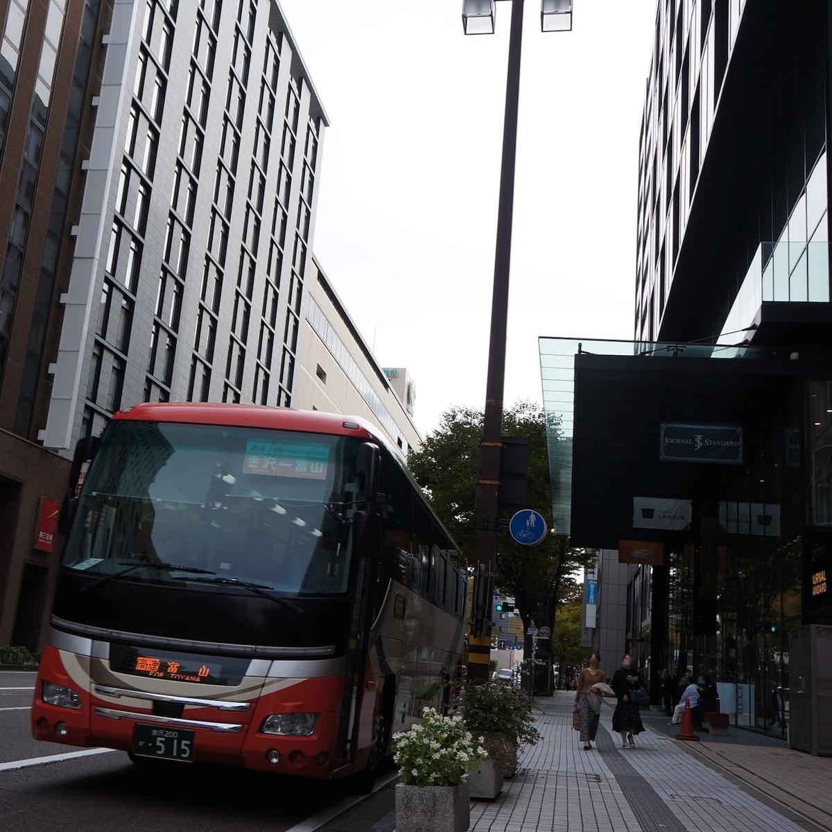 f:id:fukuitabi:20191026101517j:plain