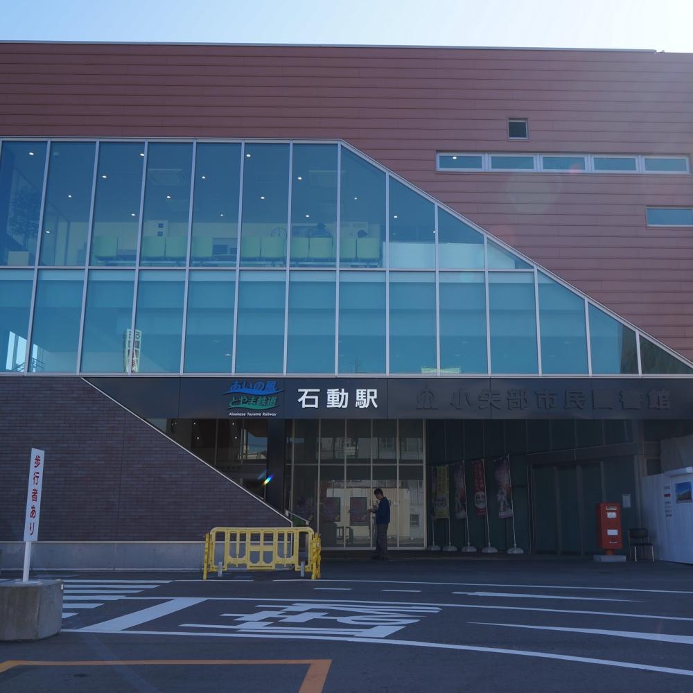 f:id:fukuitabi:20191103073934j:plain