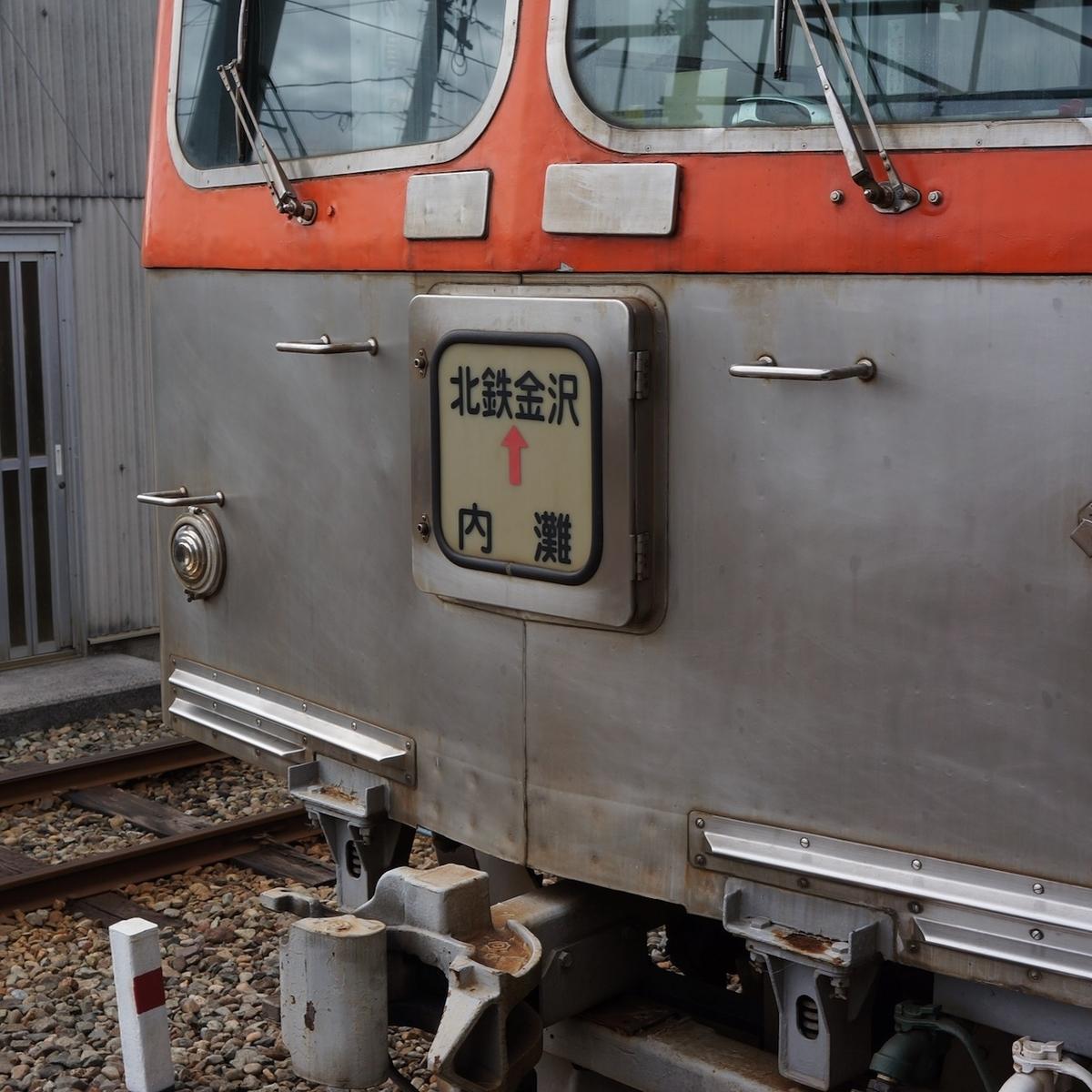 f:id:fukuitabi:20191110054715j:plain