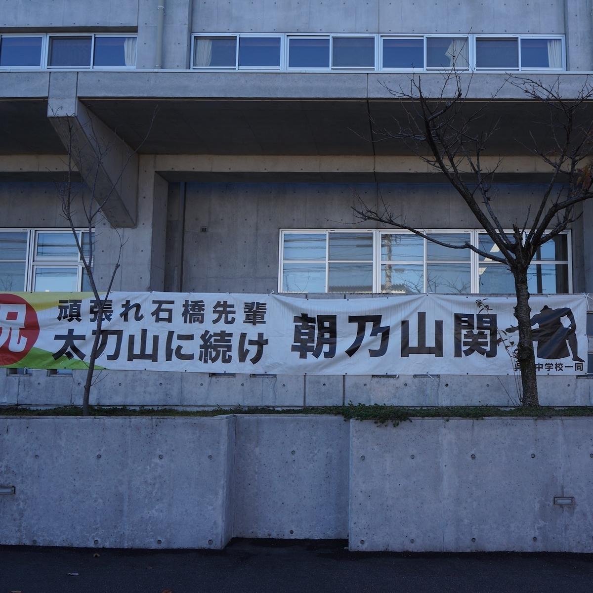 f:id:fukuitabi:20191117103756j:plain