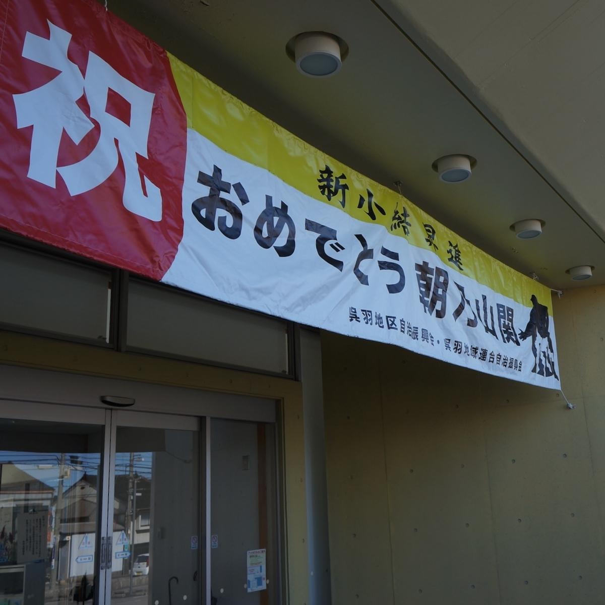 f:id:fukuitabi:20191117103840j:plain