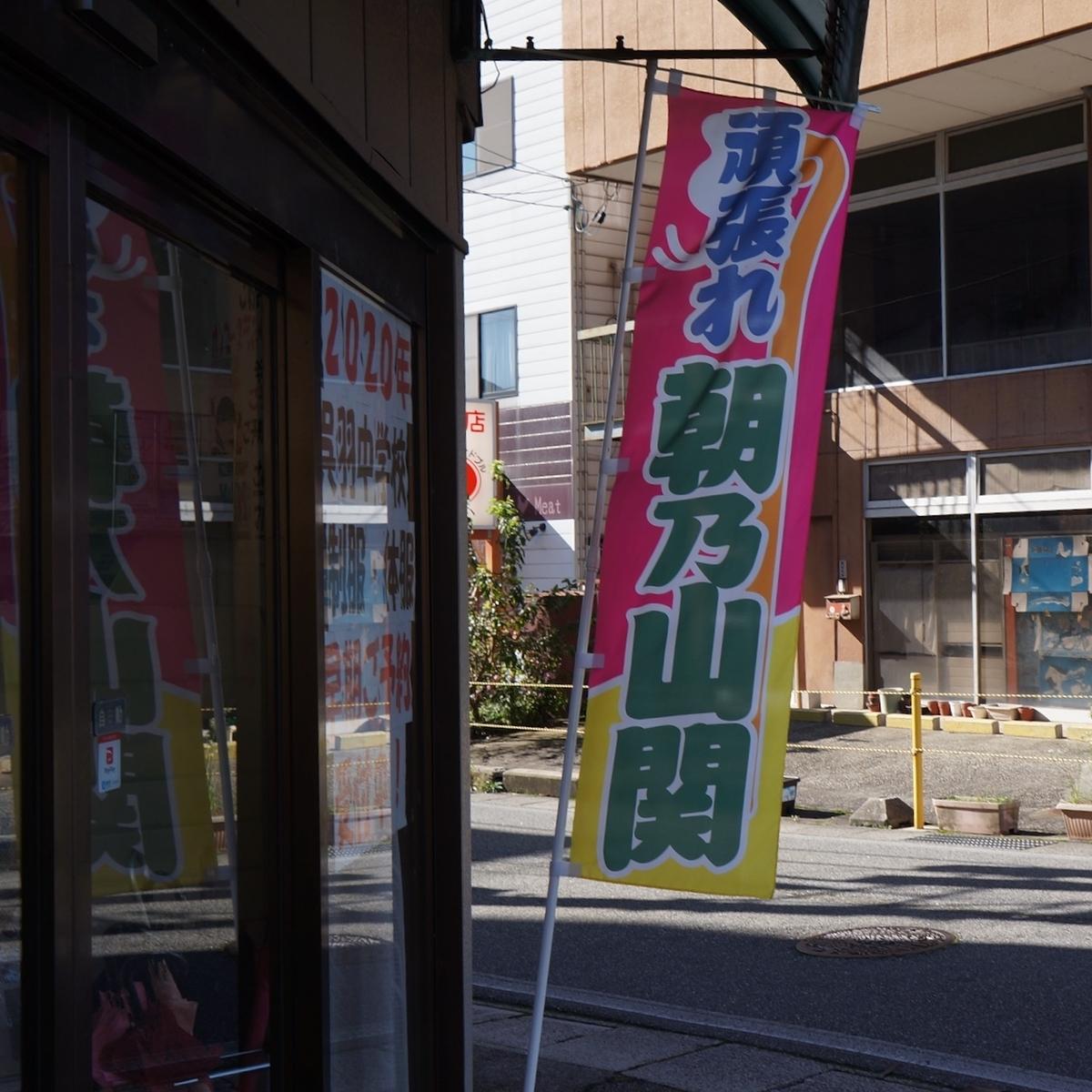 f:id:fukuitabi:20191117103904j:plain
