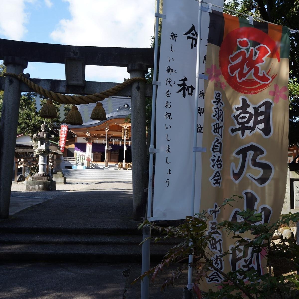 f:id:fukuitabi:20191117104018j:plain