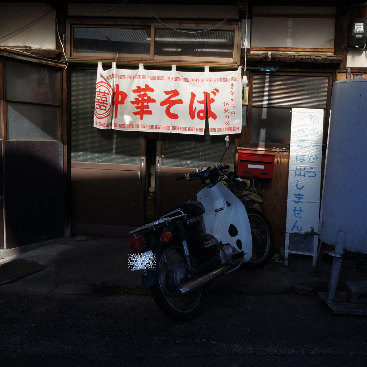 f:id:fukuitabi:20191124095324j:plain