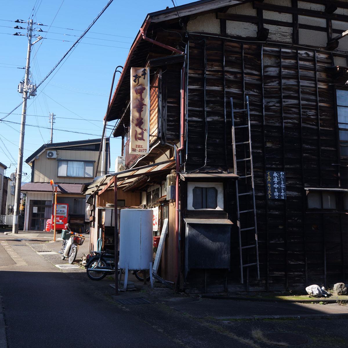 f:id:fukuitabi:20191124095406j:plain