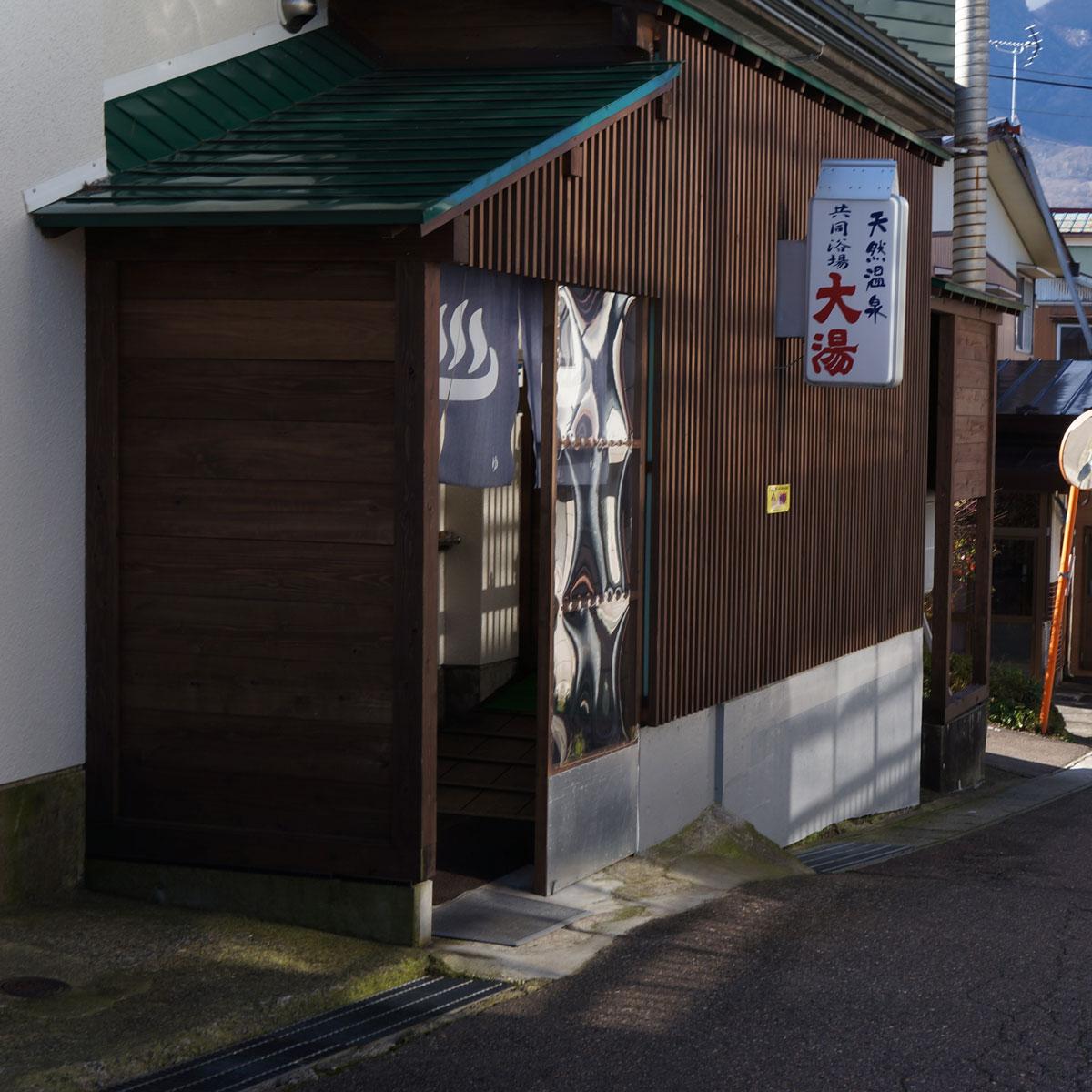 f:id:fukuitabi:20191124095711j:plain