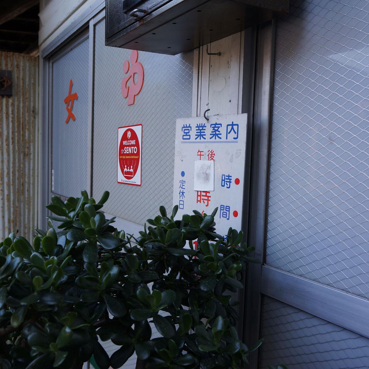 f:id:fukuitabi:20191201071303j:plain