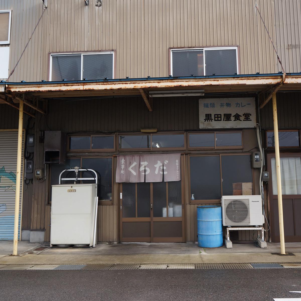 f:id:fukuitabi:20191207213246j:plain