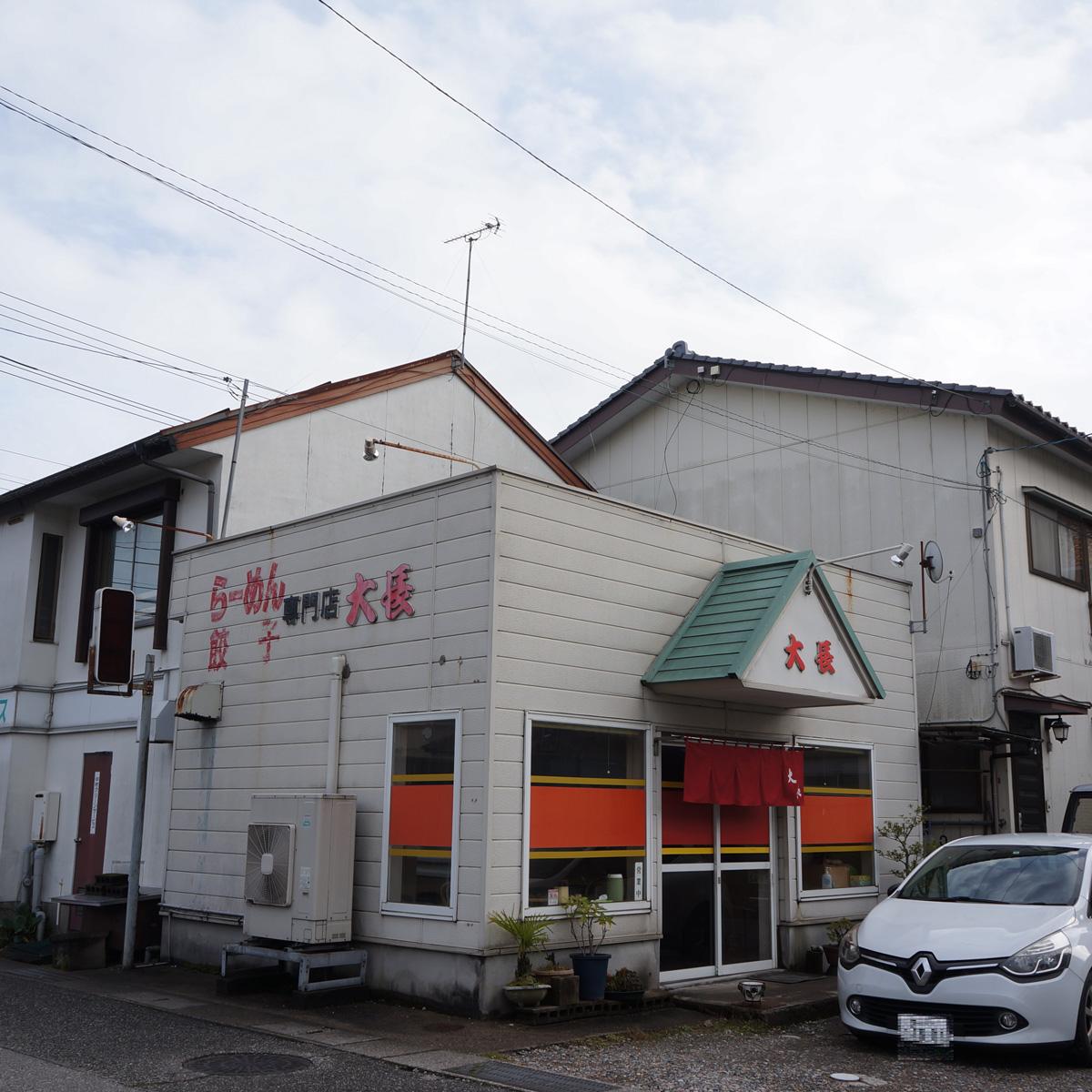 f:id:fukuitabi:20191207213601j:plain