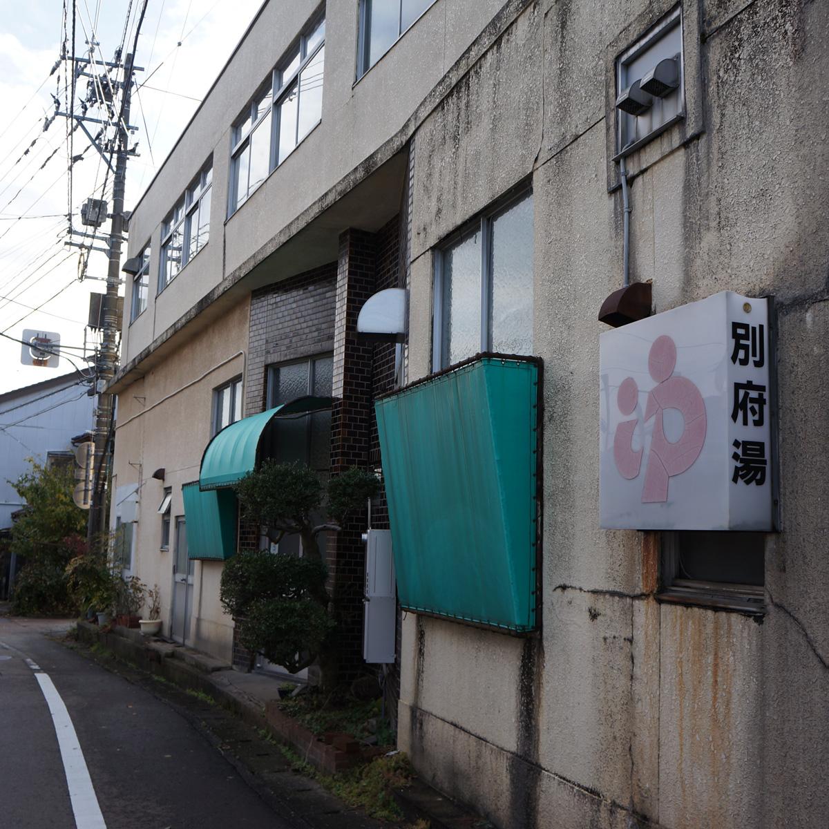 f:id:fukuitabi:20191207214212j:plain