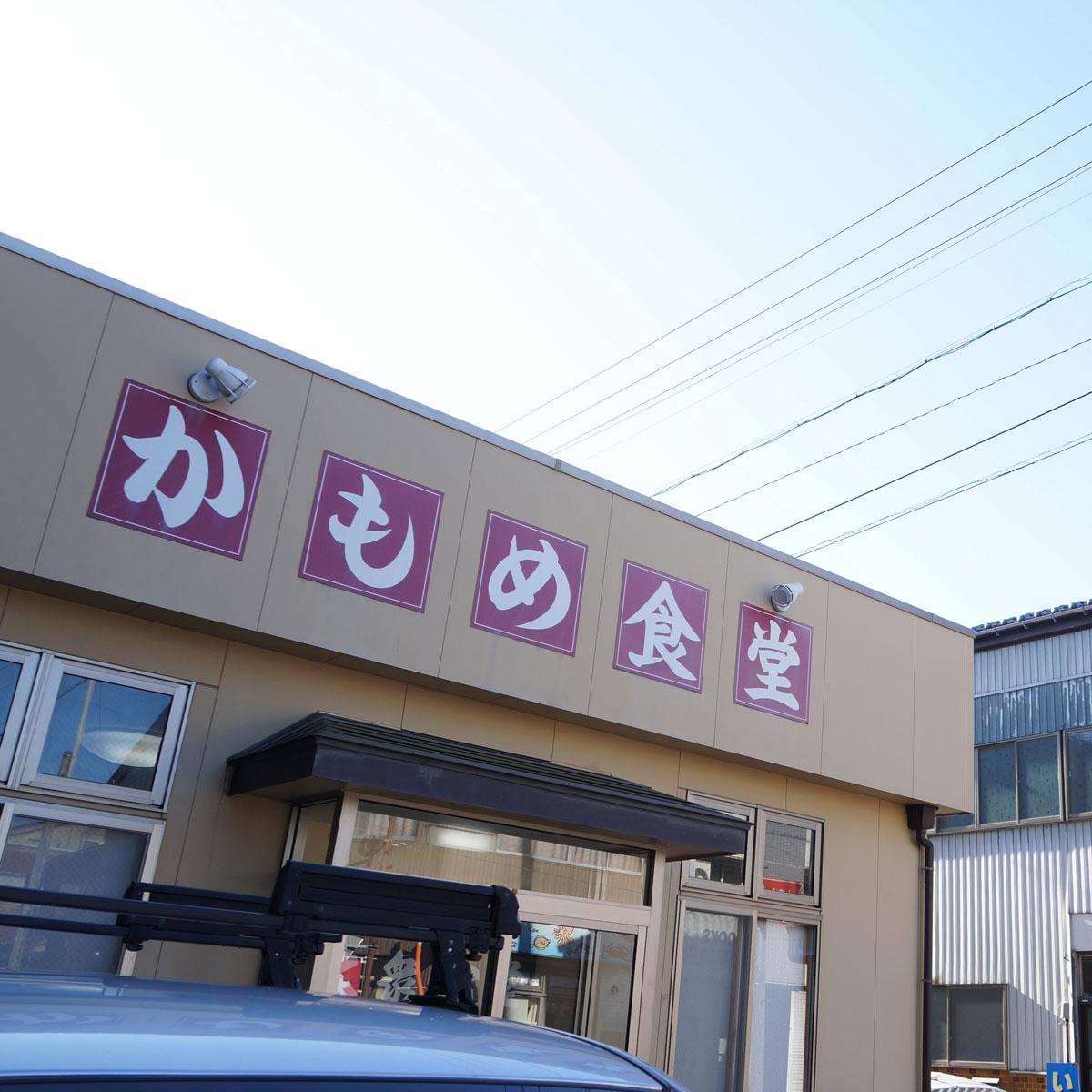 f:id:fukuitabi:20191229135540j:plain