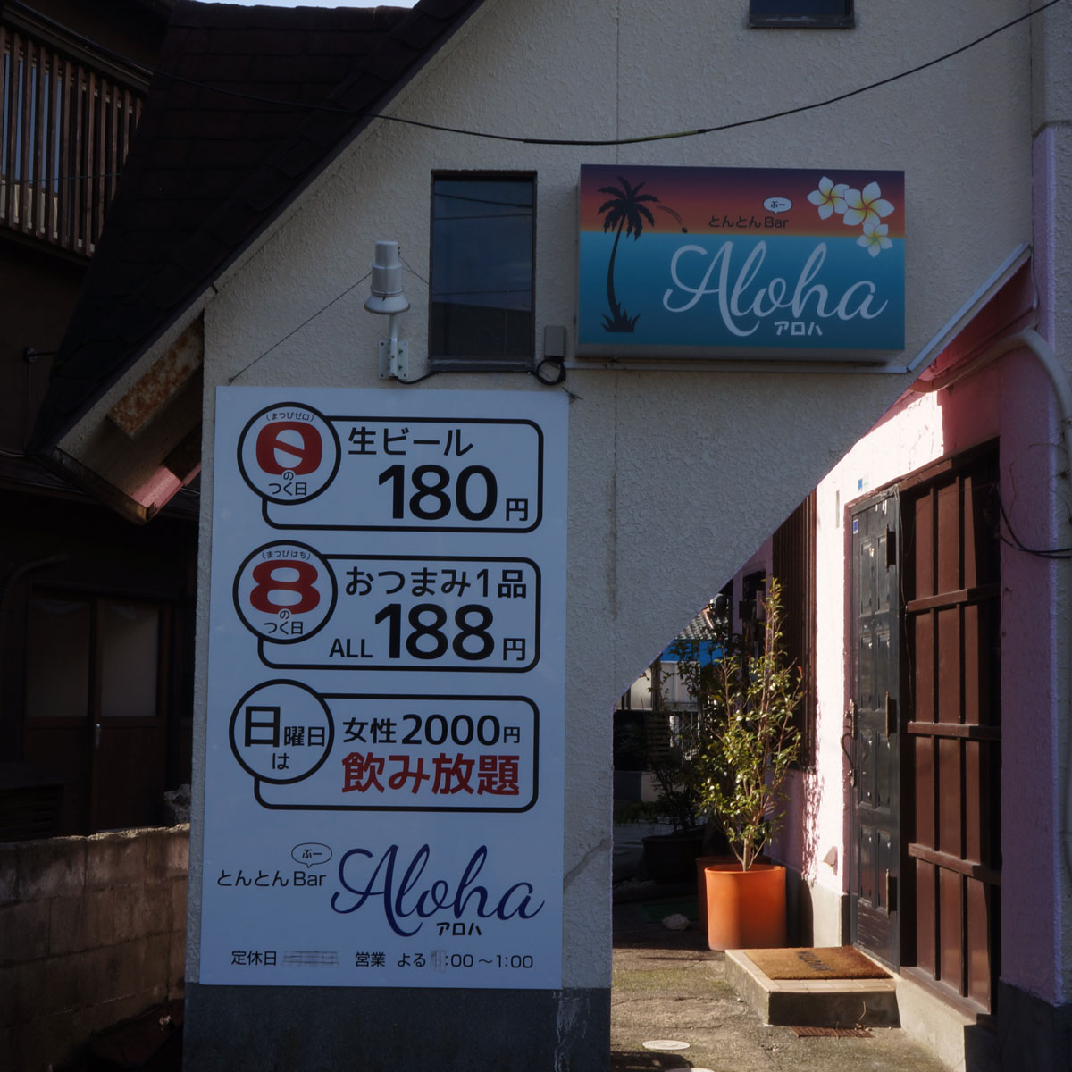 f:id:fukuitabi:20200106214211j:plain