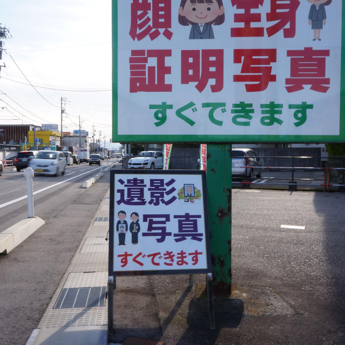 f:id:fukuitabi:20200106214404j:plain