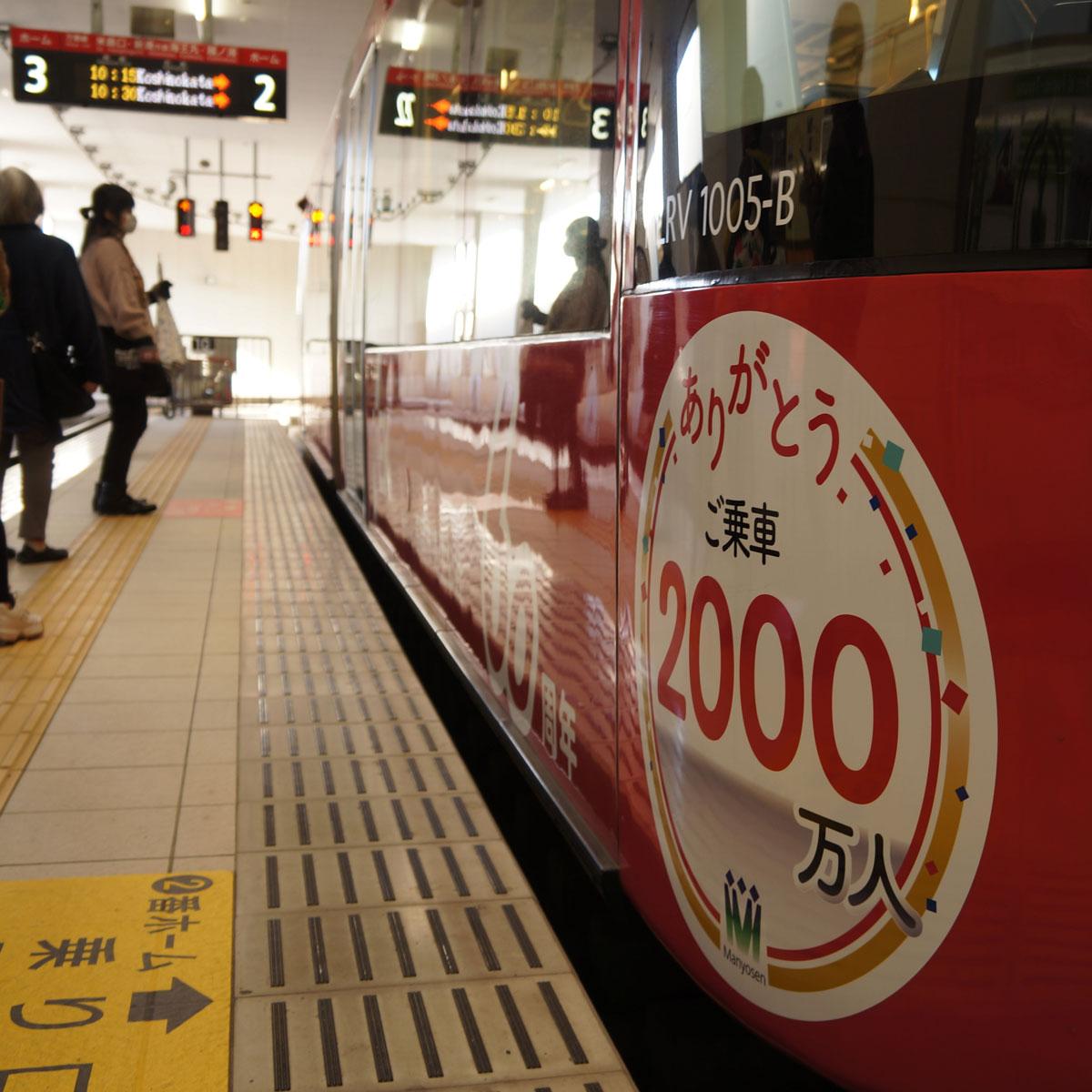 f:id:fukuitabi:20200113072547j:plain